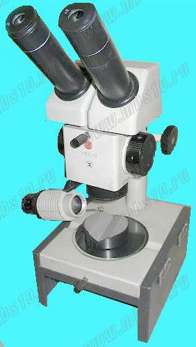 Микроскоп МБС - 9 предназначен